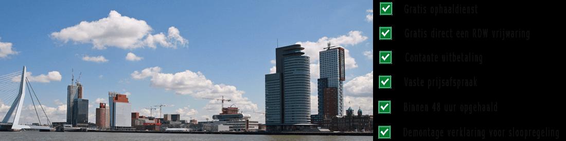 schadeautos Rotterdam